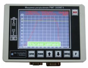 Испытательная разрывная машина РМГ-МГ4 купить