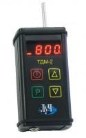Твердомер динамический ТДМ-2