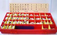 Маркировочная литера Цифры 0-9 и буквы на клипсе