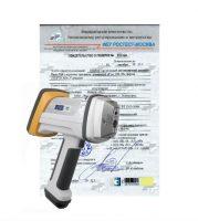 Поверка анализатора металлов и сплавов (спектрометров)