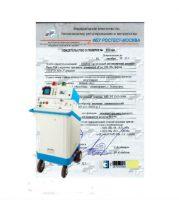 Поверка анализатора параметров обмоток электрических машин