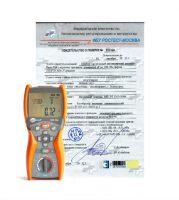 Поверка измерителя параметров электробезопасности электроустановок