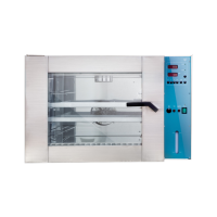 Шкаф расстойный лабораторный ШРЛ-065 СПУ
