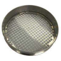 Комплект сит для щебня с квадратной ячейкой ГОСТ 33024-2014
