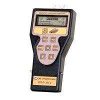 ИПА-МГ4.01 измеритель толщины защитного слоя бетона и расположения арматуры
