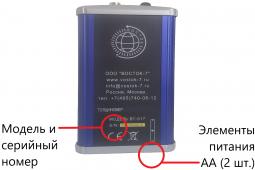 Толщиномер покрытий В7-517