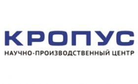 Обновление цен на продукцию производства НПЦ КРОПУС