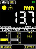 Режим ПАМЯТЬ А1208