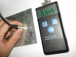 Толщиномер покрытий NOVOTEST ТП-1