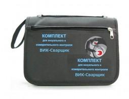 Комплект ВИК Сварщик максимум