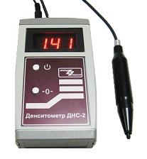 Денситометр ДНС-2