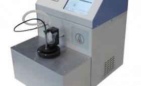 ПТФ-ЛАБ-11 снимается с производства
