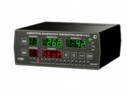 Термогигрометр ИВТМ-7/16-С-YР-ZА. ИВТМ-7/16-С-16А
