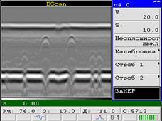 Универсальный ультразвуковой дефектоскоп УД4-76(TOFD версия)