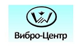 Вибро центр
