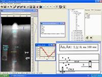 КОРС 2.0 — измерительный комплекс для оценки снимков и документирования результатов