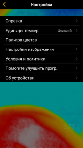 Тепловизор Seek Thermal для iOS