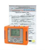 Поверка измерителя параметров заземляющих устройств