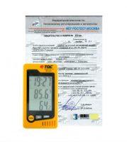 Поверка термогигрометра