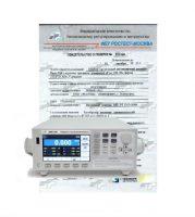 Поверка измерителя параметров электрических сетей