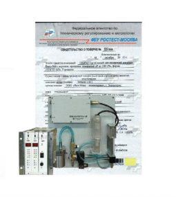 Организация поверки анализатора кислорода