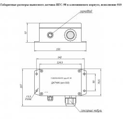 Стационарный газосигнализатор А-1 (серия ИГС-98)