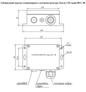 Хмель-СВ серии ИГС-98 чертеж